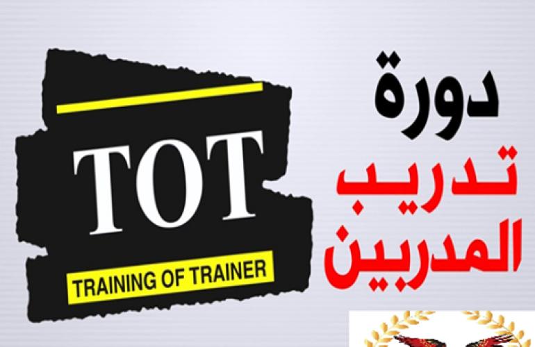 program TOT